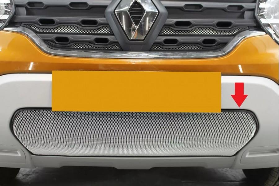 Защита радиатора Renault Duster 2021- chrome низ