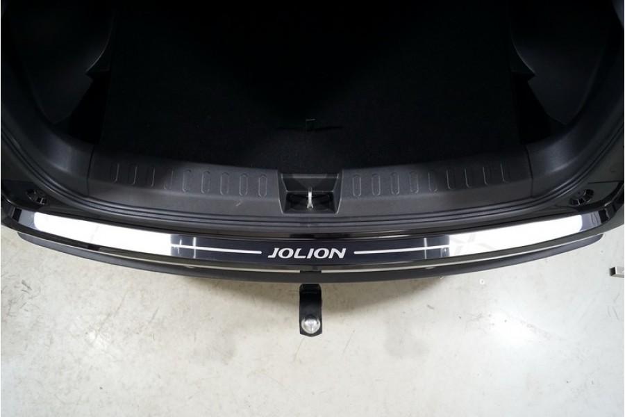 Накладка на задний бампер (лист зеркальный надпись Jolion)