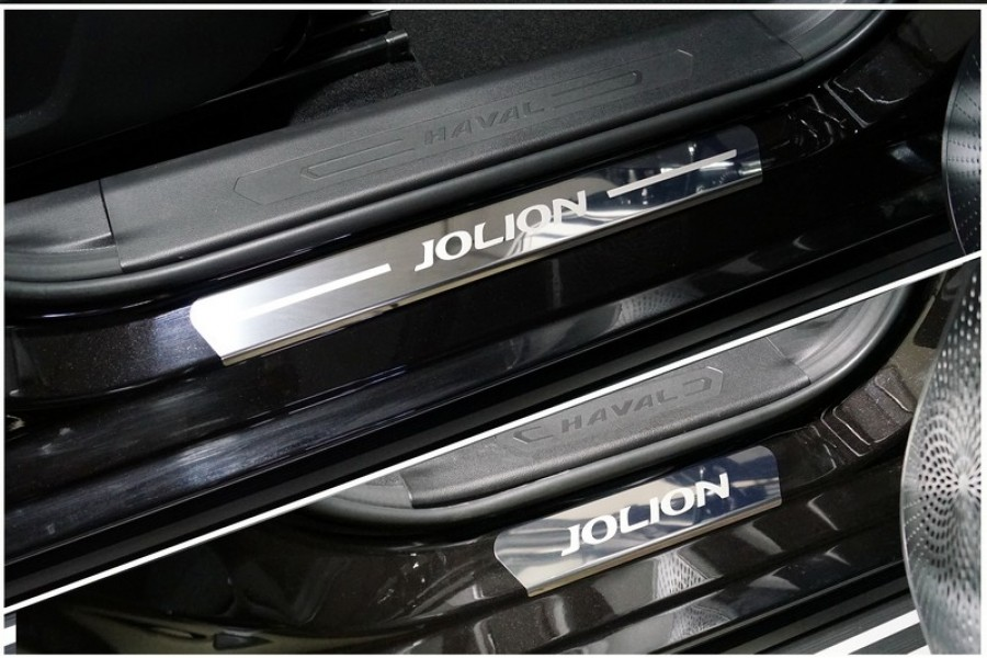Накладки на пороги (лист зеркальный надпись Jolion) 4шт