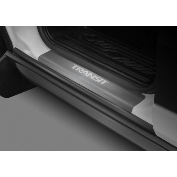 Накладки порогов  (2 шт.) Ford Transit 2014-