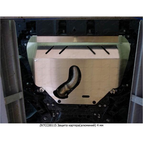 Защиты комплект (алюминий) 4мм (картер и кпп, бак, дифференциал) Lexus NX200/NX300h (Turbo) 2014-