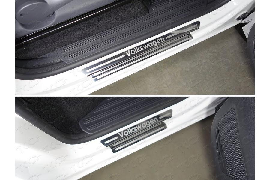 Накладки на пороги внутренние (шлифованные надпись Volkswagen) 2шт