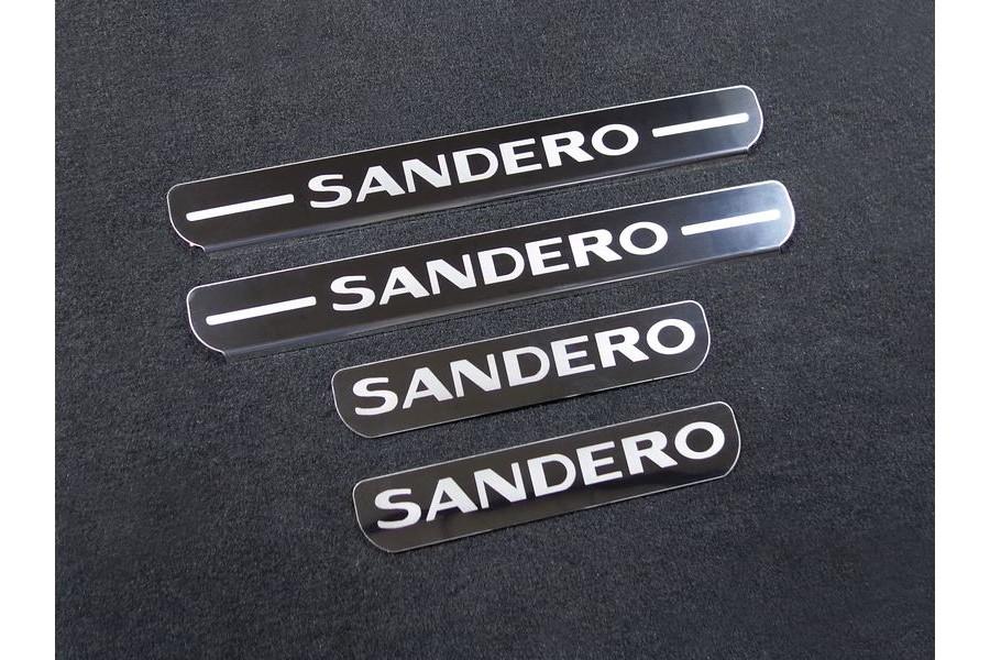 Накладки на пороги (лист зеркальный надпись Sandero) 4шт
