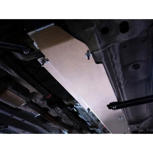 Защита топливопровода (алюминий) 4мм (двг.2.0, 2WD)