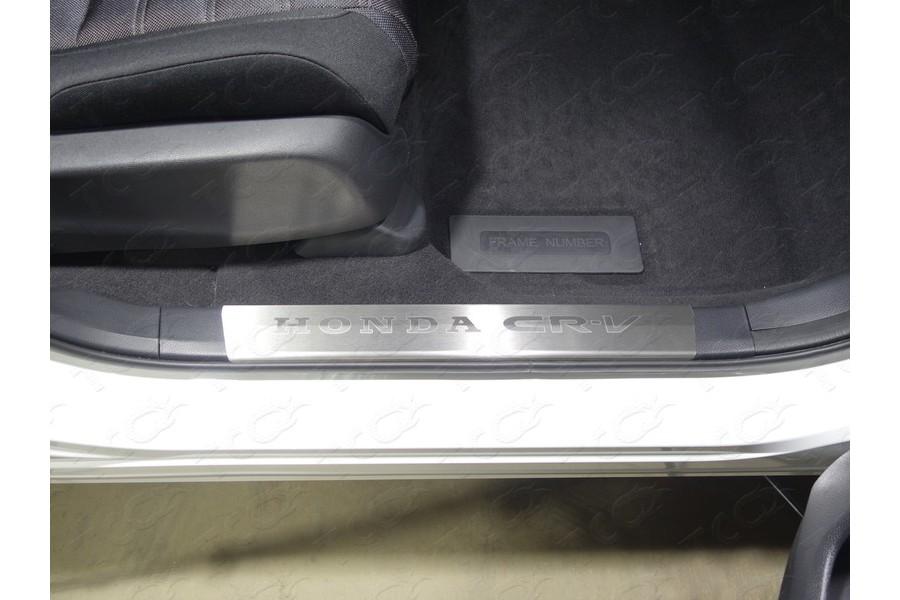 Накладки на пластиковые пороги (лист шлифованный надпись Honda CR-V) 2шт