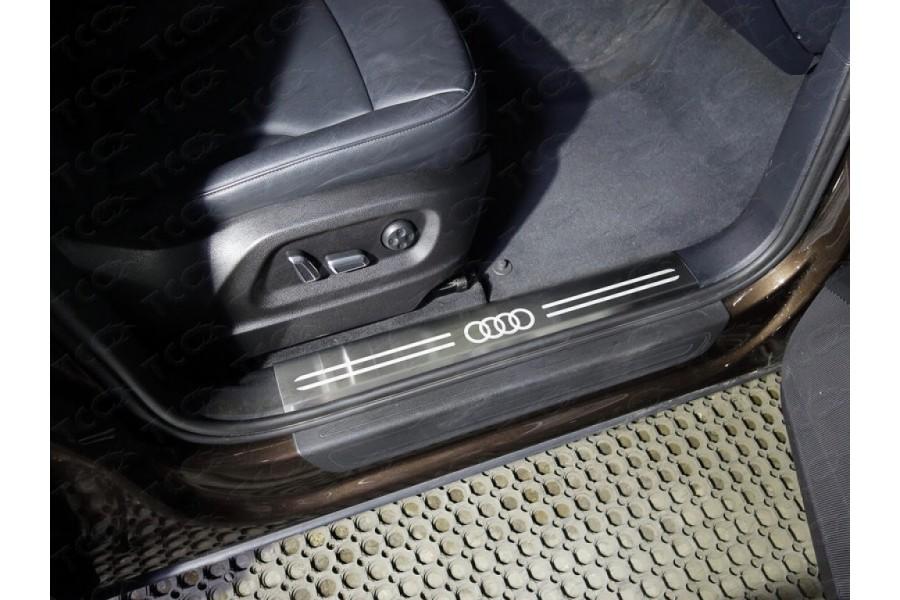 Накладки на пластиковые пороги (лист шлифованный логотип audi)