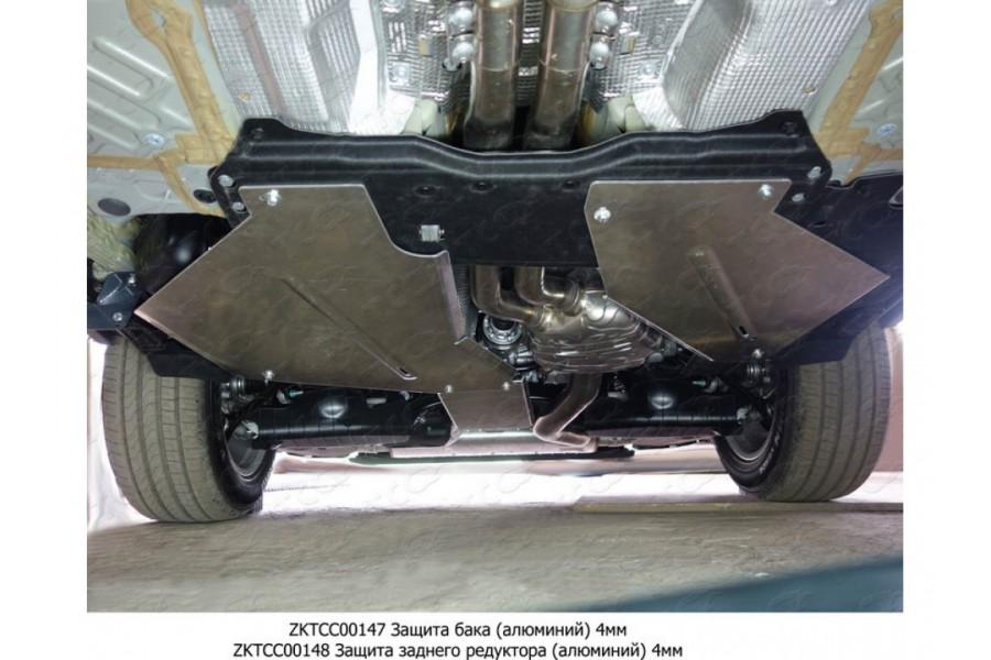 Комплект защит (алюминий) 4мм (картер, кпп, бак - 2шт.) (3.0T) (с подруливающей подвеской)