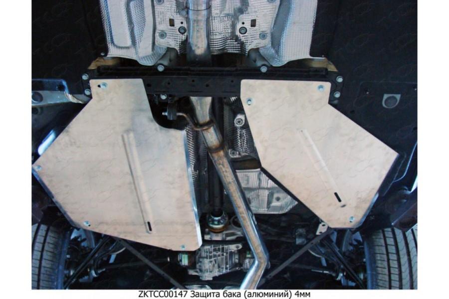 Защита бака (алюминий) 4мм (комплект 2 шт.)