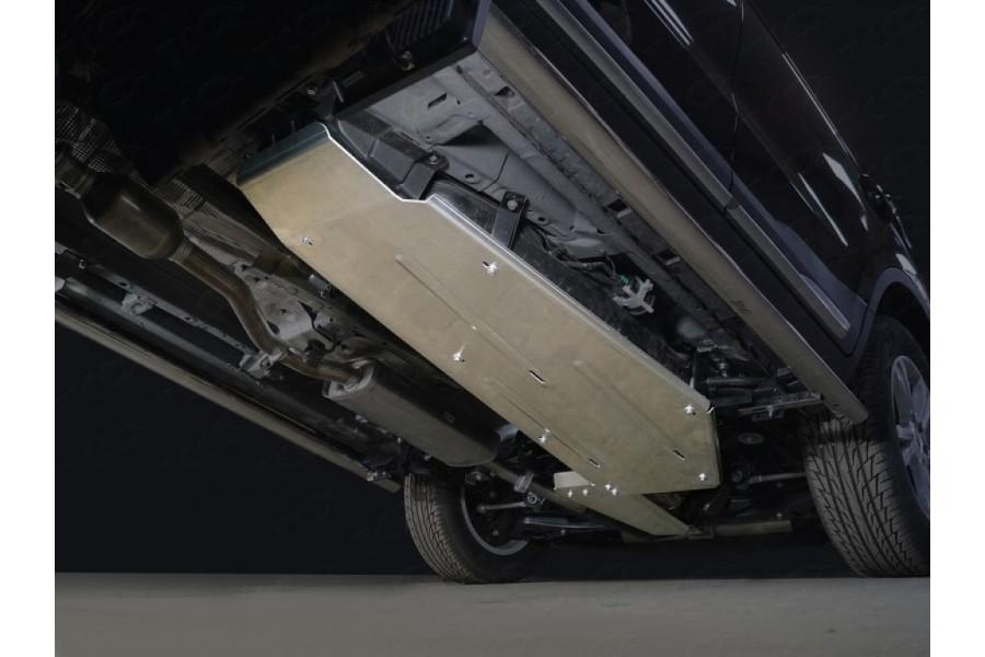 Защита бака и адсорбера (алюминий) 4мм