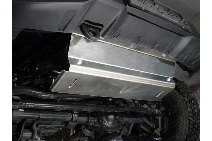 Защита рулевых тяг (алюминий) 4мм