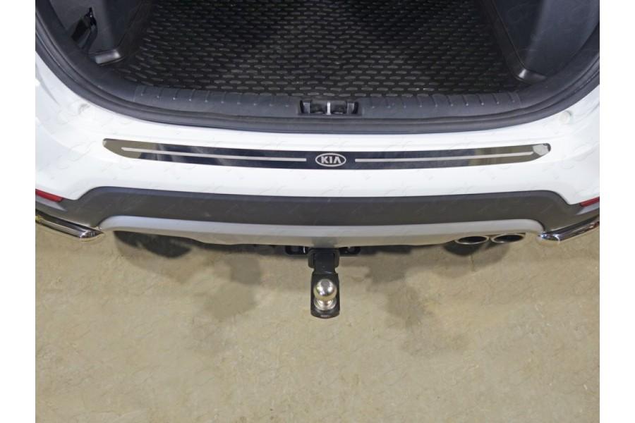 Накладка на задний бампер (лист зеркальный логоти KIA)