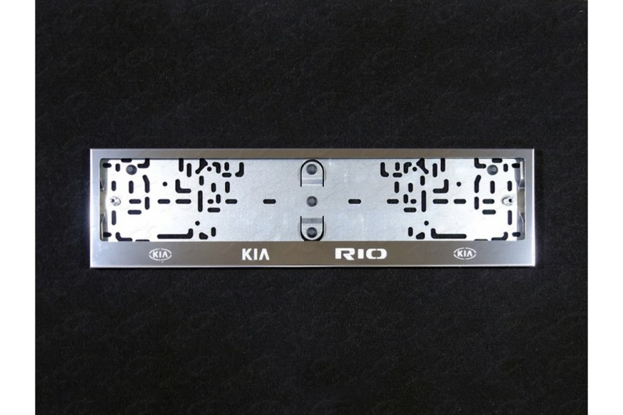 Рамка номерного знака (комплект)