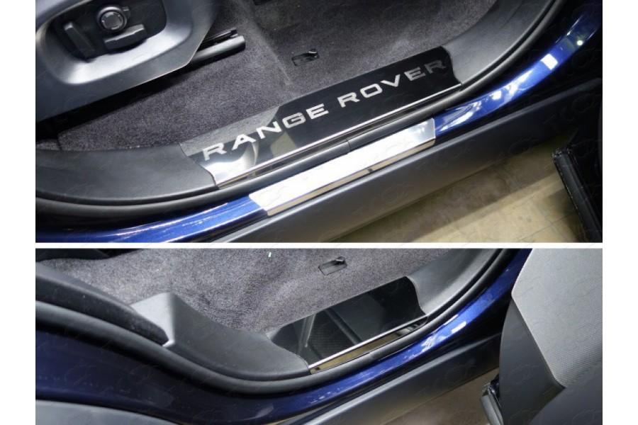 Накладки на пластиковые пороги (лист зеркальный надпись Range Rover)