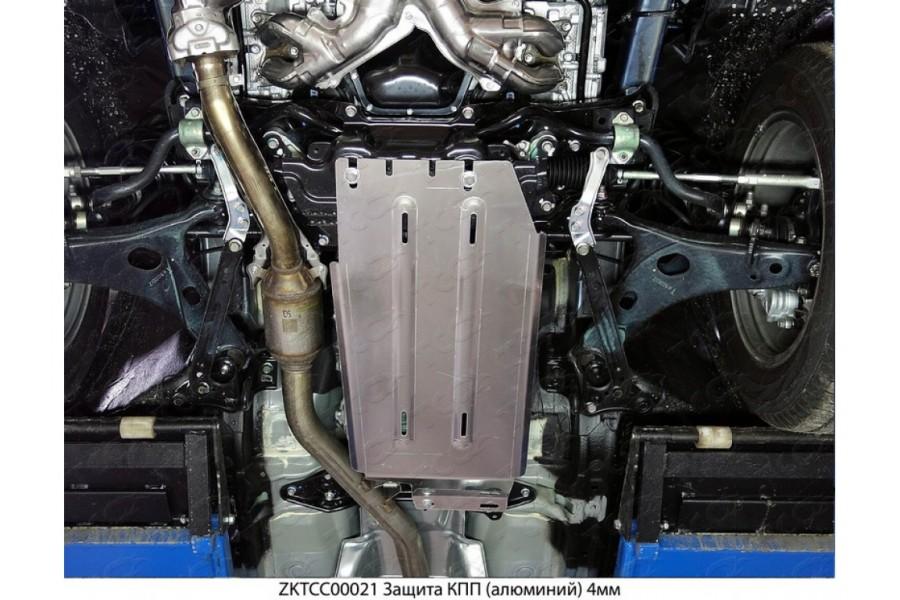 Защита КПП (алюминий) 4 мм (кроме Turbo)