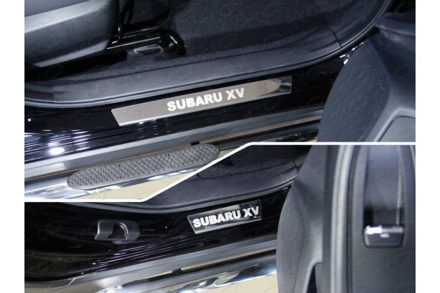 Накладки на пороги (лист зеркальный надпись Subaru XV) 4шт