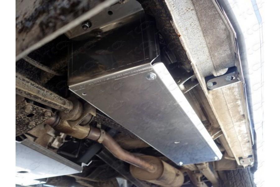 Защита бака (алюминий)(комплект - 2шт) 4мм (с одним баком пласт.)