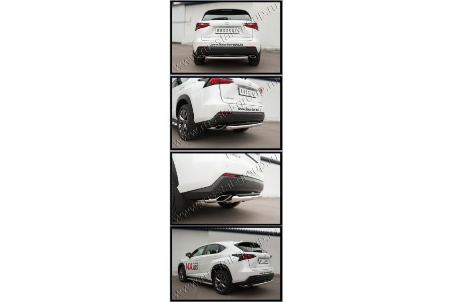 Lexus NX 200t F Sport 2015 Защита заднего бампера d63 (дуга)