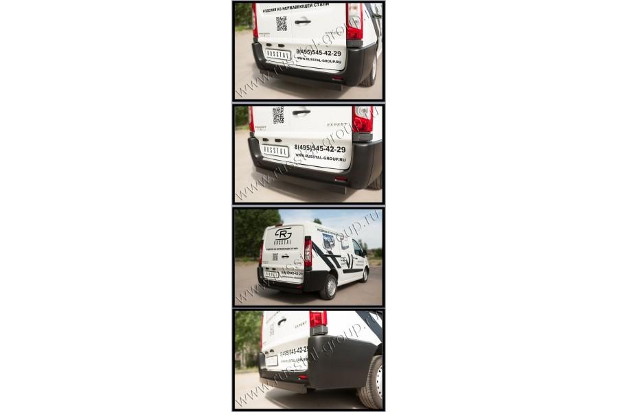 Peugeot Expert 2007- Защита заднего бампера d80х40 (профиль ЧМ)