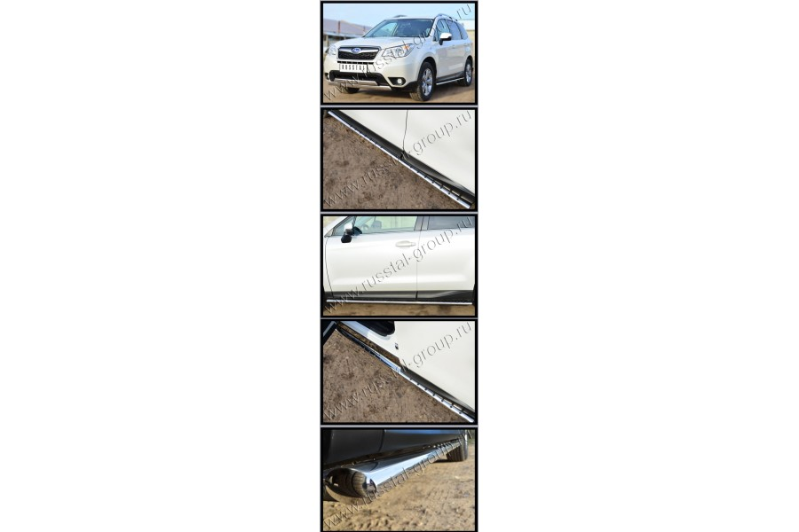 Subaru Forester 2013 Пороги труба 75х42 овал с проступью (без брызговиков) SUFO-001601