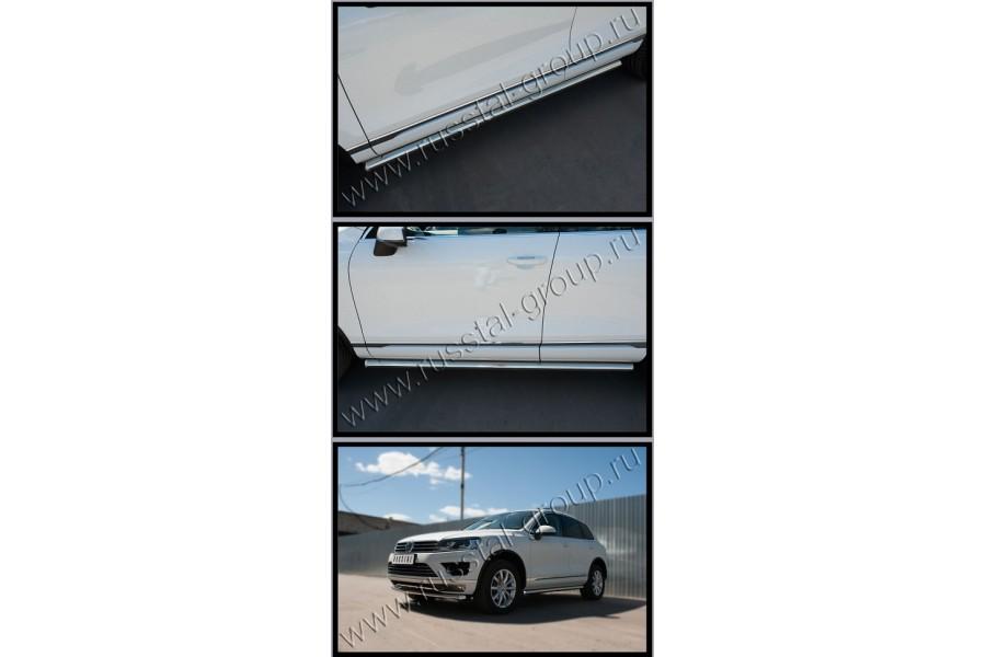VolksWagen Touareg 2014- Пороги труба d63 (вариант 3)