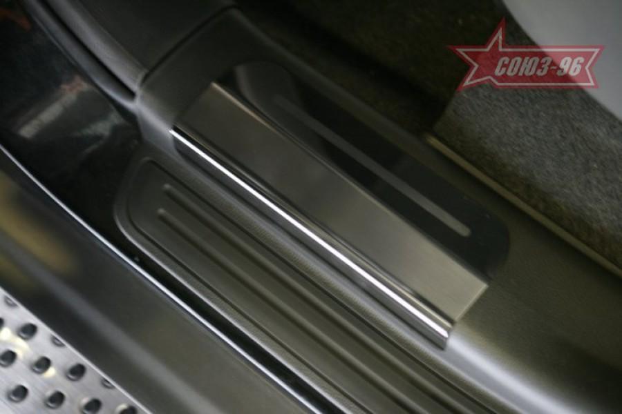 "Накладки на внутр. пороги без логотипа (компл.4шт.) на пластик ""Chevrolet Captiva"" 200"