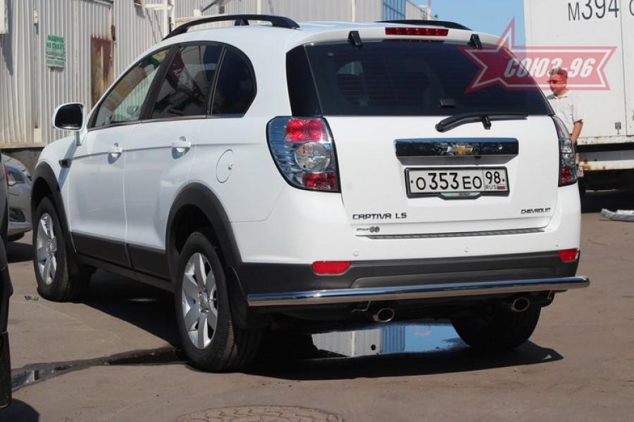 Защита задняя d60,Chevrolet Captiva 2012-