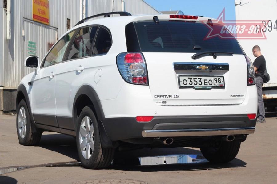 Защита задняя овальная 75х42,Chevrolet Captiva 2012-