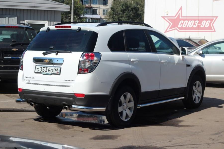 Защита задняя уголки d76,Chevrolet Captiva 2012-