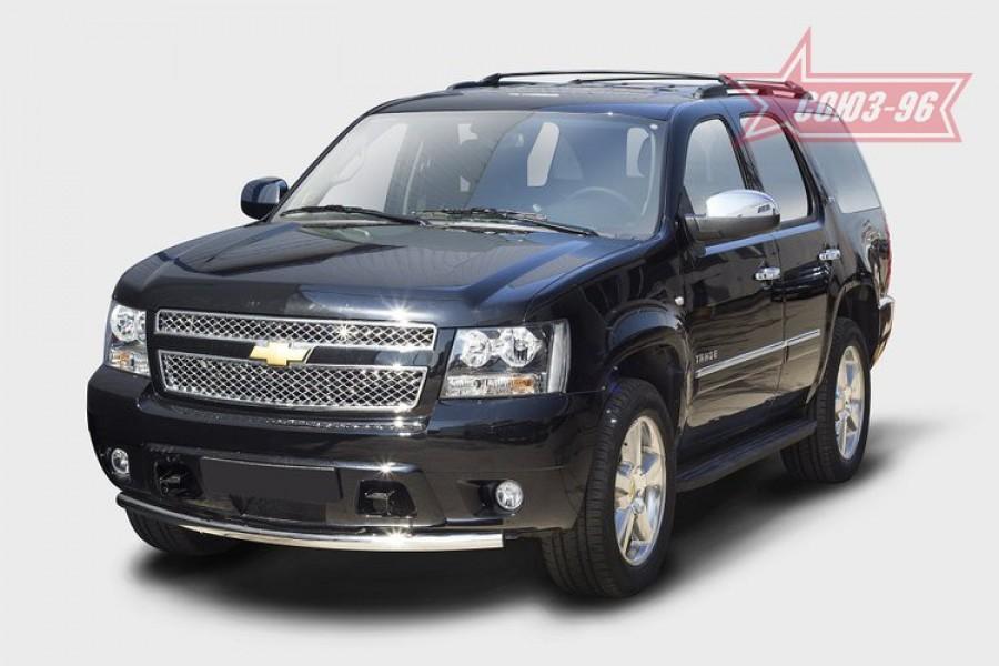 Защита переднего бампера труба d60,Chevrolet Tahoe 2011-