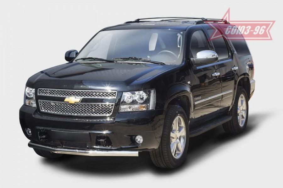 Защита переднего бампера труба d76,Chevrolet Tahoe 2011-