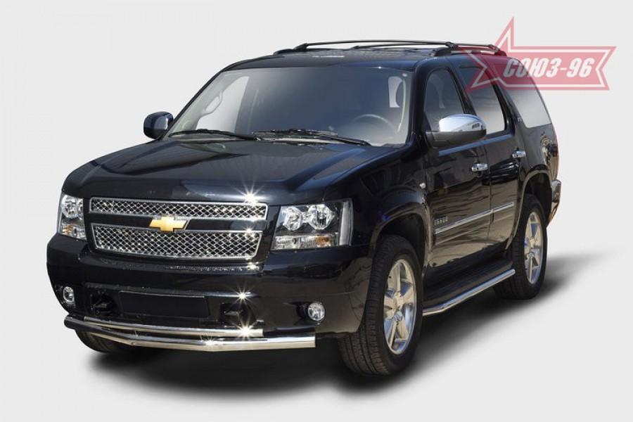 Защита переднего бампера труба d76/42 двойная,Chevrolet Tahoe 2011