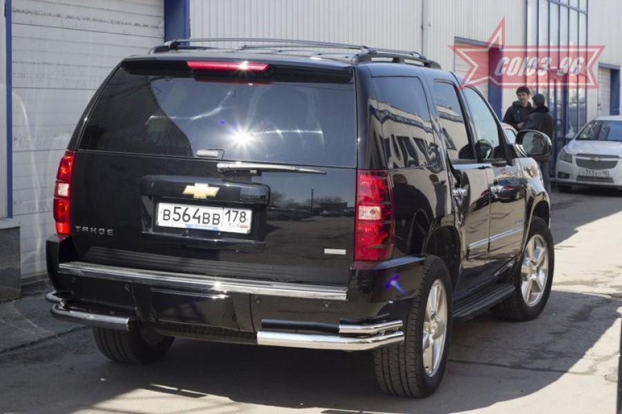 Защита задняя уголки d76/42 двойные,Chevrolet Tahoe 2011-