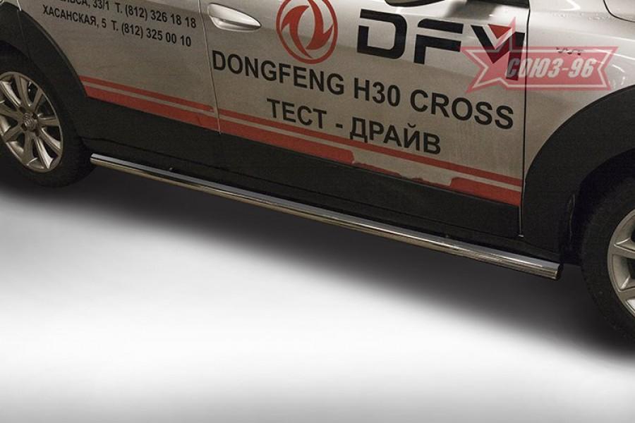 Пороги труба d42,Dong Feng H30