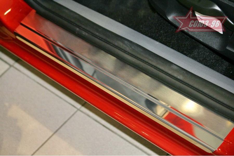 "Накладки на внутр. пороги с логотипом ""Souz-96"" (компл.4шт.) на металл ""Ford Kuga"" 2008-"