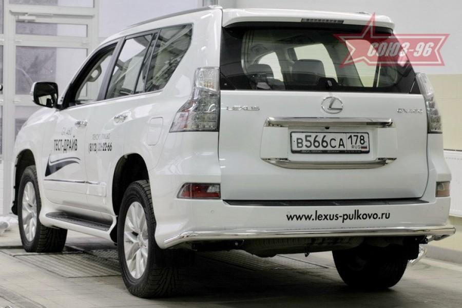 Защита задняя d60,Lexus GX460 2014-