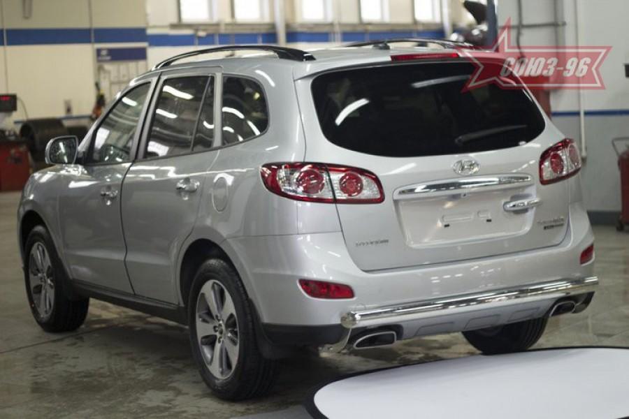 Защита задняя d76,Hyundai Santa Fe 2011-