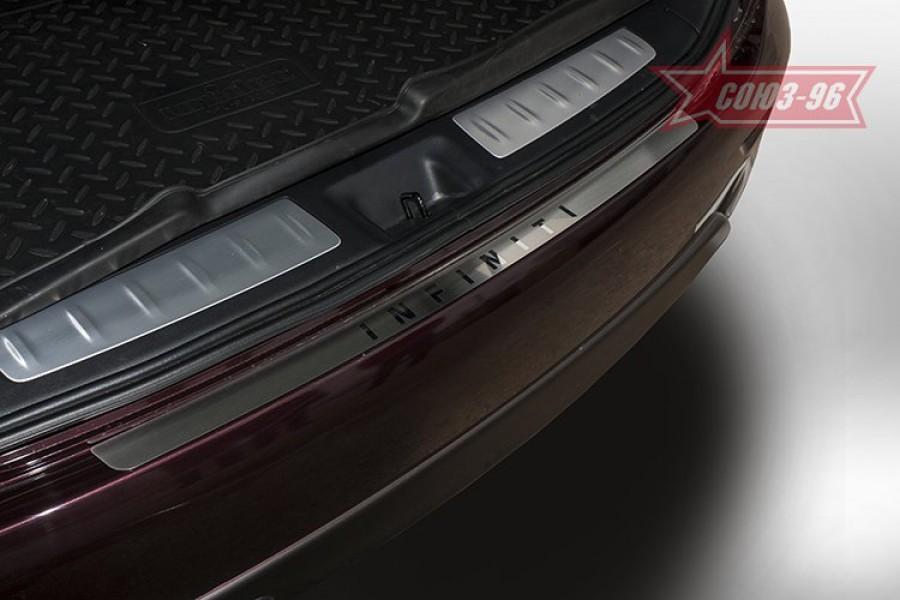 Infiniti QX60 (JX35) 2014-. Накладка, на наруж. порог багажника, без логотипа