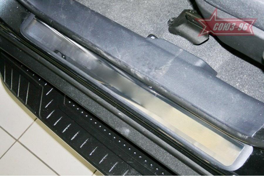 """Накладки на внутр. пороги с логотипом """"Souz-96"""" (компл.4шт.) """"Kia Sportage II"""" 2008-"""