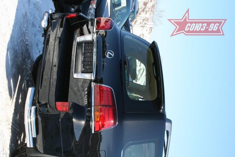 "Защита задняя ""уголки"" d 76/42 двойные (компл 2шт.) ""Lexus LX 570 Sport Package&a"