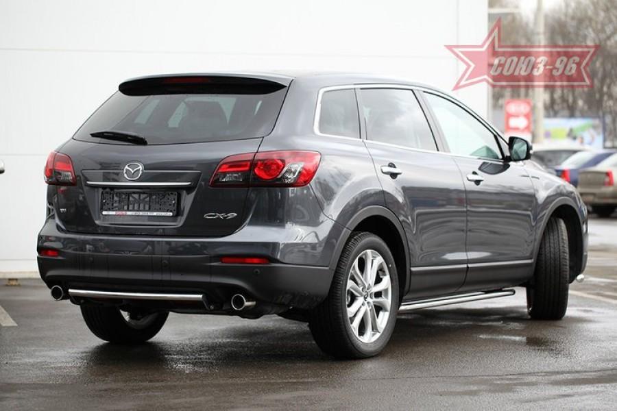 Защита задняя d42,Mazda CX-9 2013-