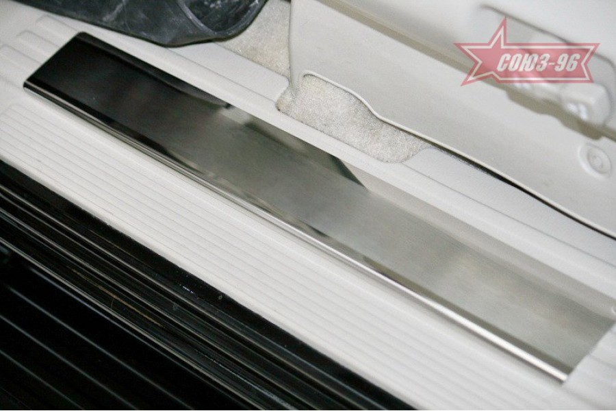 "Накладки на внутр. пороги с логотипом ""Souz-96"" (компл.4шт.) на металл ""Nissan Patrol"" 2005-"