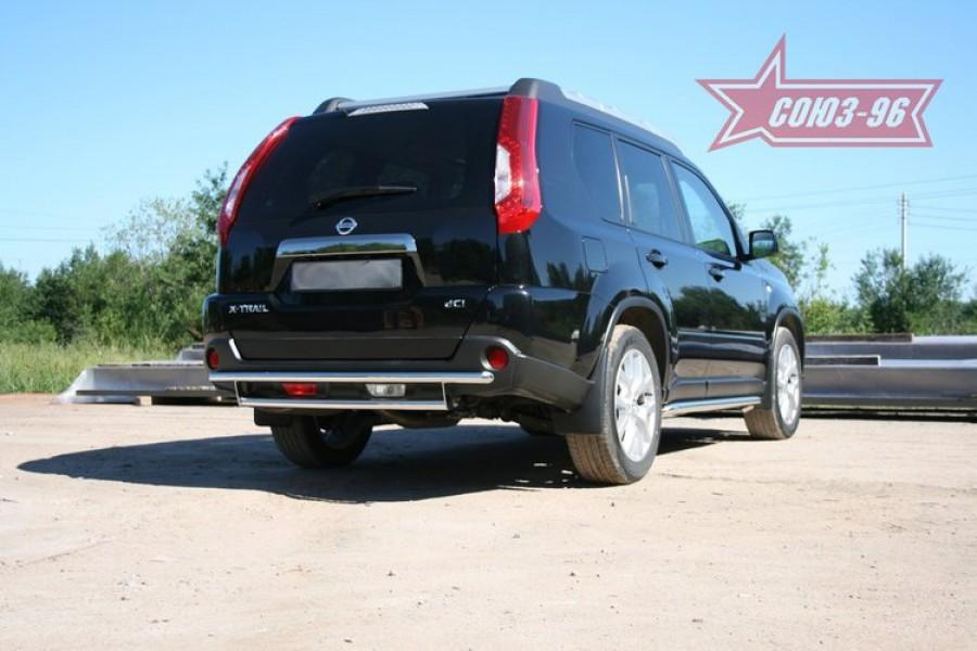 """Защита задняя d 42/42 двойная """"Nissan X-Trail"""" 2007-"""