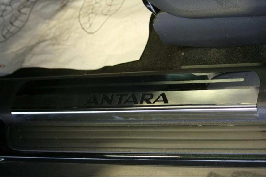 "Накладки на внутр. пороги с логотипом ""Souz-96"" (компл.4шт.) на пластик ""Opel Antara"" 2008-"