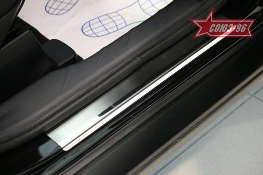 "Накладки на внутр. пороги без логотипа (компл.4шт.) на металл ""Peugeot 4007"" 2007-"
