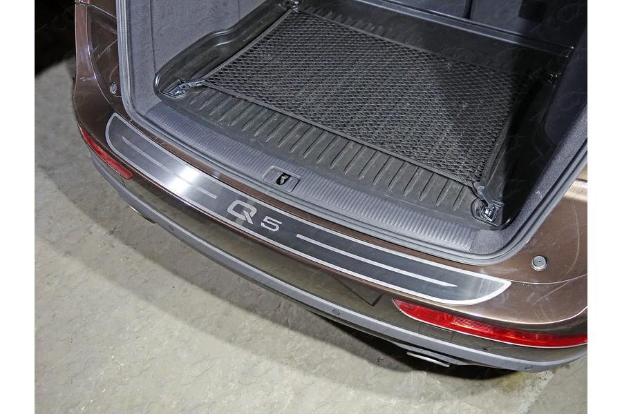 Накладка на задний бампер (лист шлифованный надпись Audi Q5)