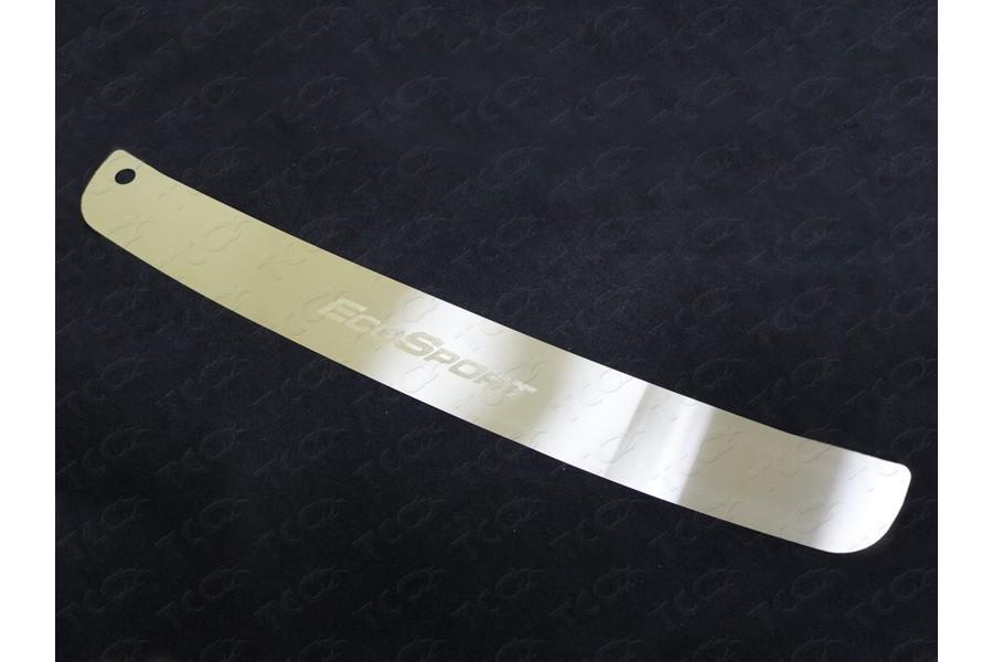 Накладка на задний бампер (лист зеркальный надпись EcoSport)