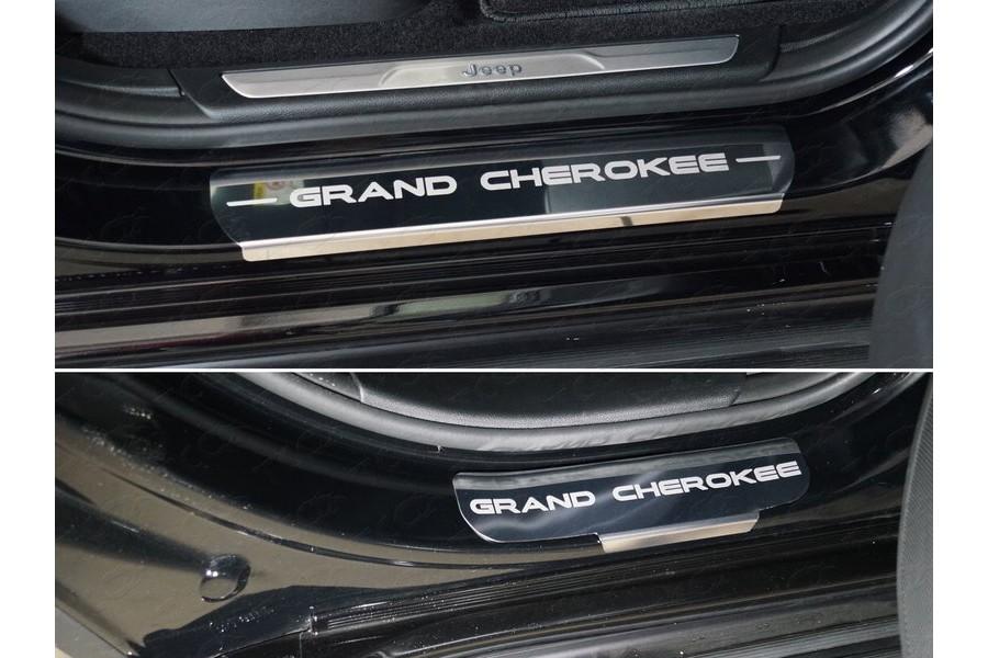 Накладки на пороги (лист зеркальный надпись Grand Cherokee) 4шт