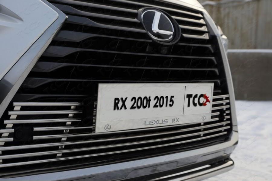 LEXRX200t-01RN
