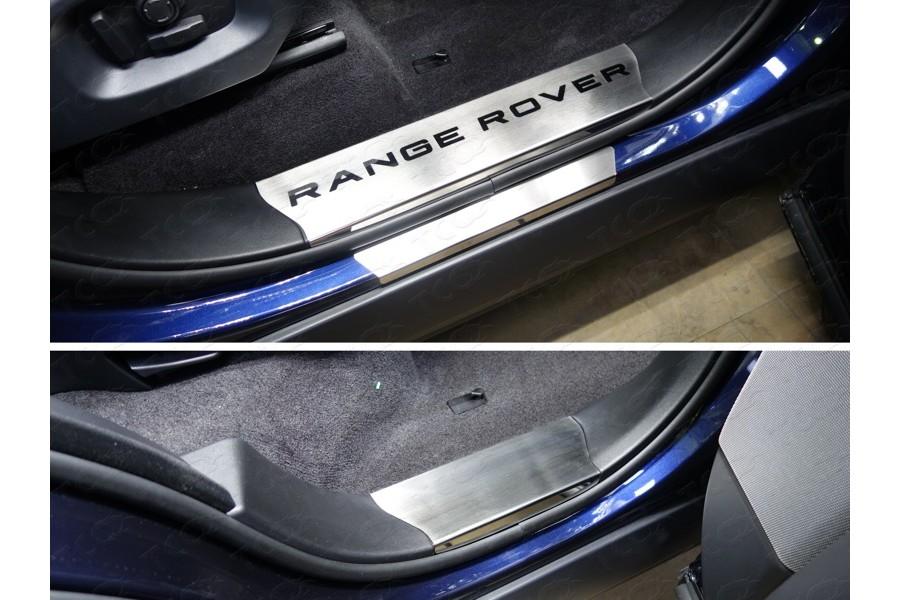 Накладки на пластиковые пороги (лист шлифованный надпись Range Rover)