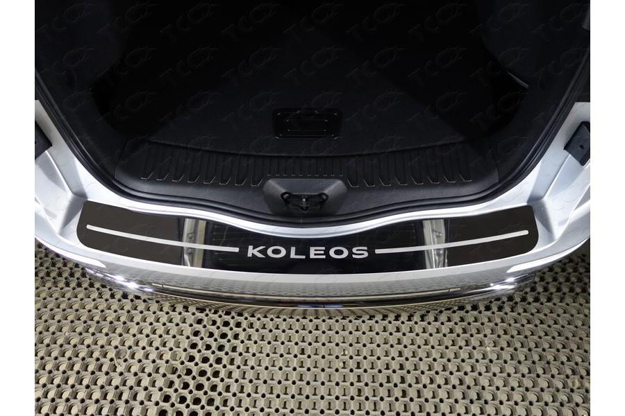 Накладка на задний бампер (лист зеркальный надпись Koleos)